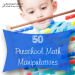 Math manipulatives and activities help build mathematical skills and mathematical thinking for preschoolers. List of 50 preschool math manipulatives.