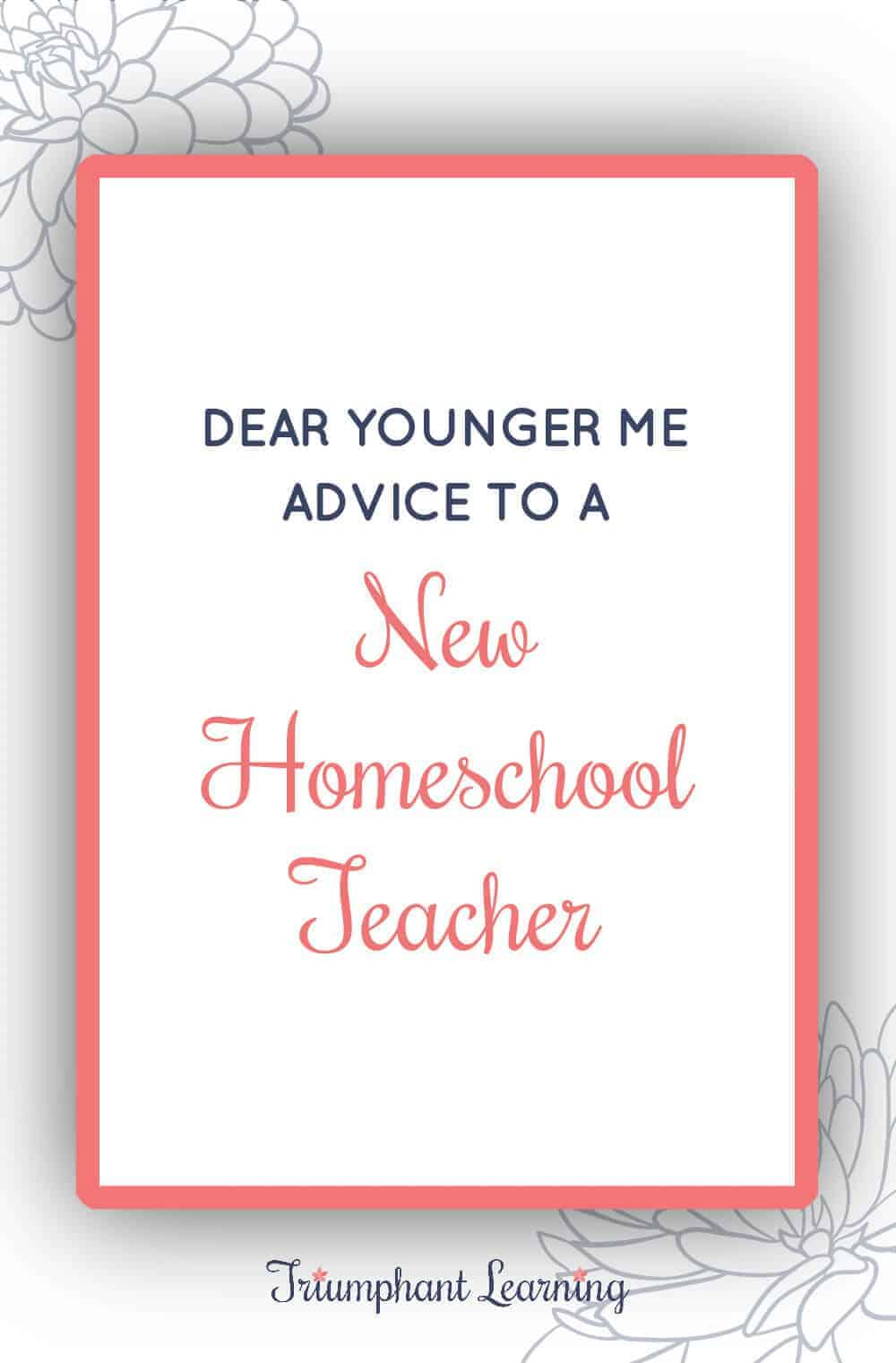 There's a lot you don't know when you start homeschooling. Here's a letter I wish I had received when we started our homeschool journey. via @TriLearning